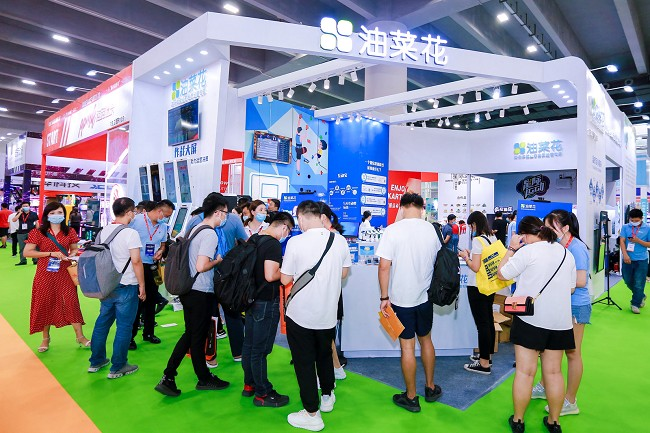 2022广州国际电玩游艺动漫展览会(www.828i.com)