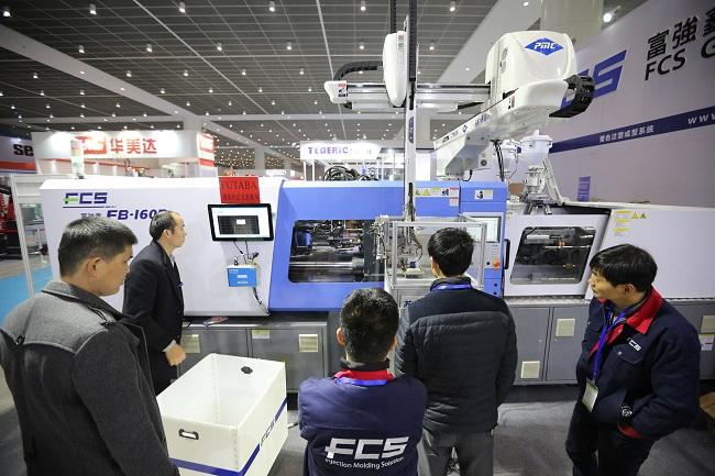 2021第十六届天津塑胶展-塑料展(www.828i.com)