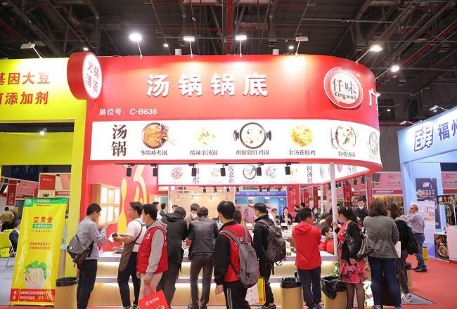 2021上海国际火锅食材用品展览会CHCE(上海火锅展)(www.828i.com)
