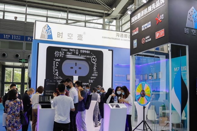 2021深圳国际3D打印展览会(www.828i.com)