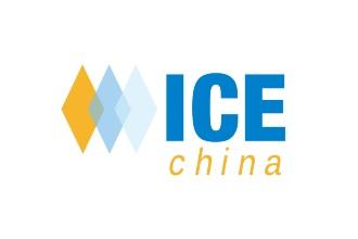 2021深圳柔性卷材加工技术设备展览会ICE CHINA