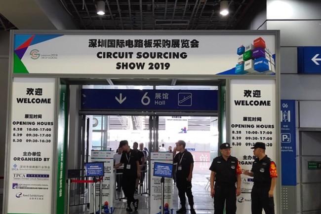 2021深圳电子元器件及物料采购展览会(www.828i.com)
