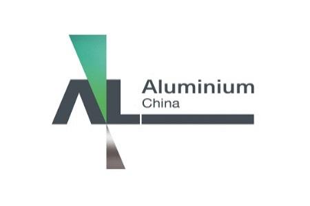 2021中国国际铝工业展览会(上海铝展)