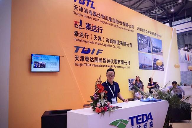 2021上海亚洲生鲜及冷链配送展览会FL Asia(www.828i.com)