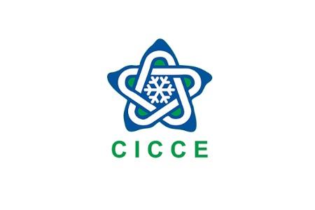 2021广州冷链设备及生鲜配送展览会CICCE