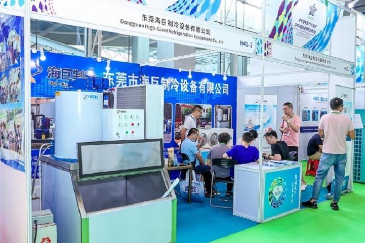 2022广州冷链设备及生鲜配送展览会CICCE(www.828i.com)