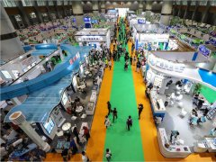 2021广州渔业展|广州渔博会