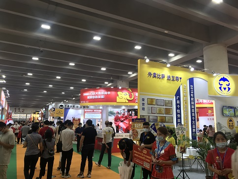 2021广州餐饮连锁加盟展览会-餐饮加盟展(www.828i.com)