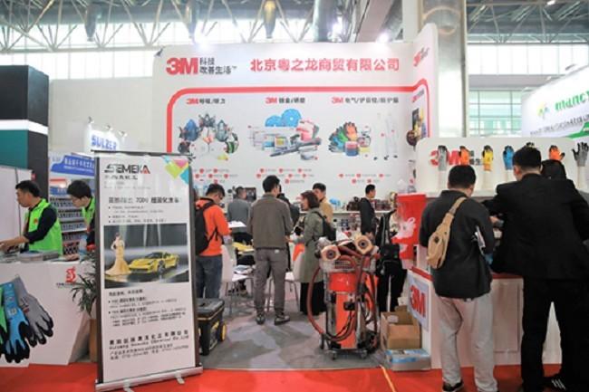 2022北京汽车维修检测设备及美容养护展览会CIAACE(www.828i.com)