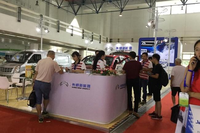 2021广州国际汽车灯具展览会CIAACE(www.828i.com)