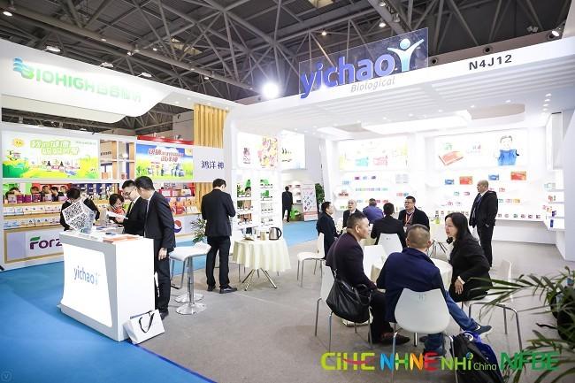 2021中国国际健康营养展览会NHNE(春季)(www.828i.com)