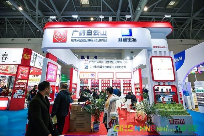2021中国国际健康营养展览会NHNE(秋季)(www.828i.com)