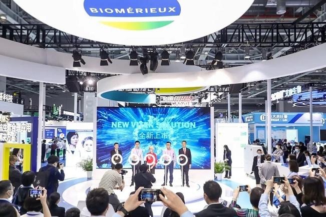 2021中国国际医疗器械展览会CMEF(秋季)(www.828i.com)