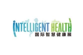 2021中国国际智慧健康展览会CMEF