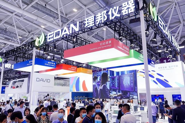 2021中国国际智慧健康展览会CMEF-秋季展(www.828i.com)