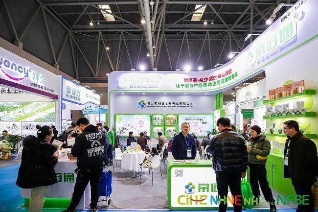 2021中国应急、安防及救援技术展览会春季展将于5月举办(www.828i.com)