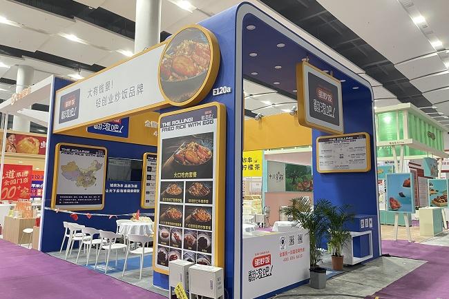 2021广州特许连锁加盟展览会GFE夏季(www.828i.com)