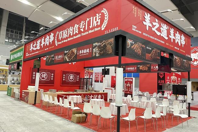 2021广州国际餐饮加盟展览会GFE夏季(www.828i.com)