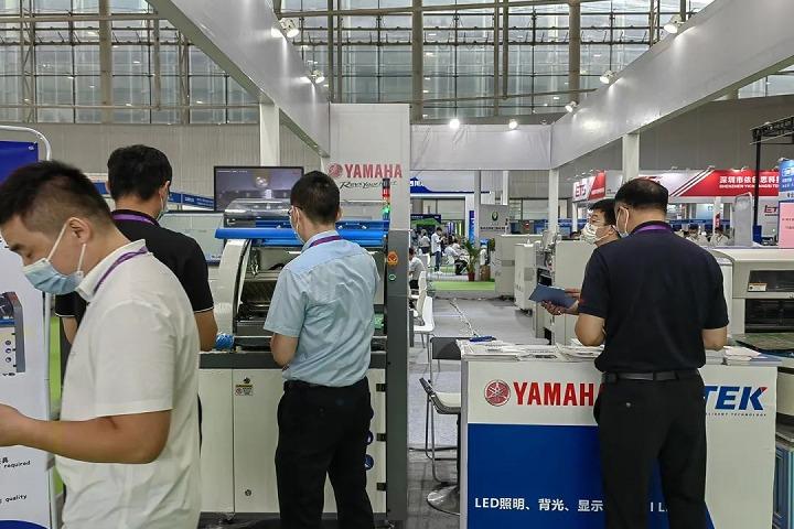 2021广州国际电源展览会(广州电源展)(www.828i.com)
