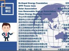 广州光伏展会-广州光伏博览会-2021太阳能光伏展