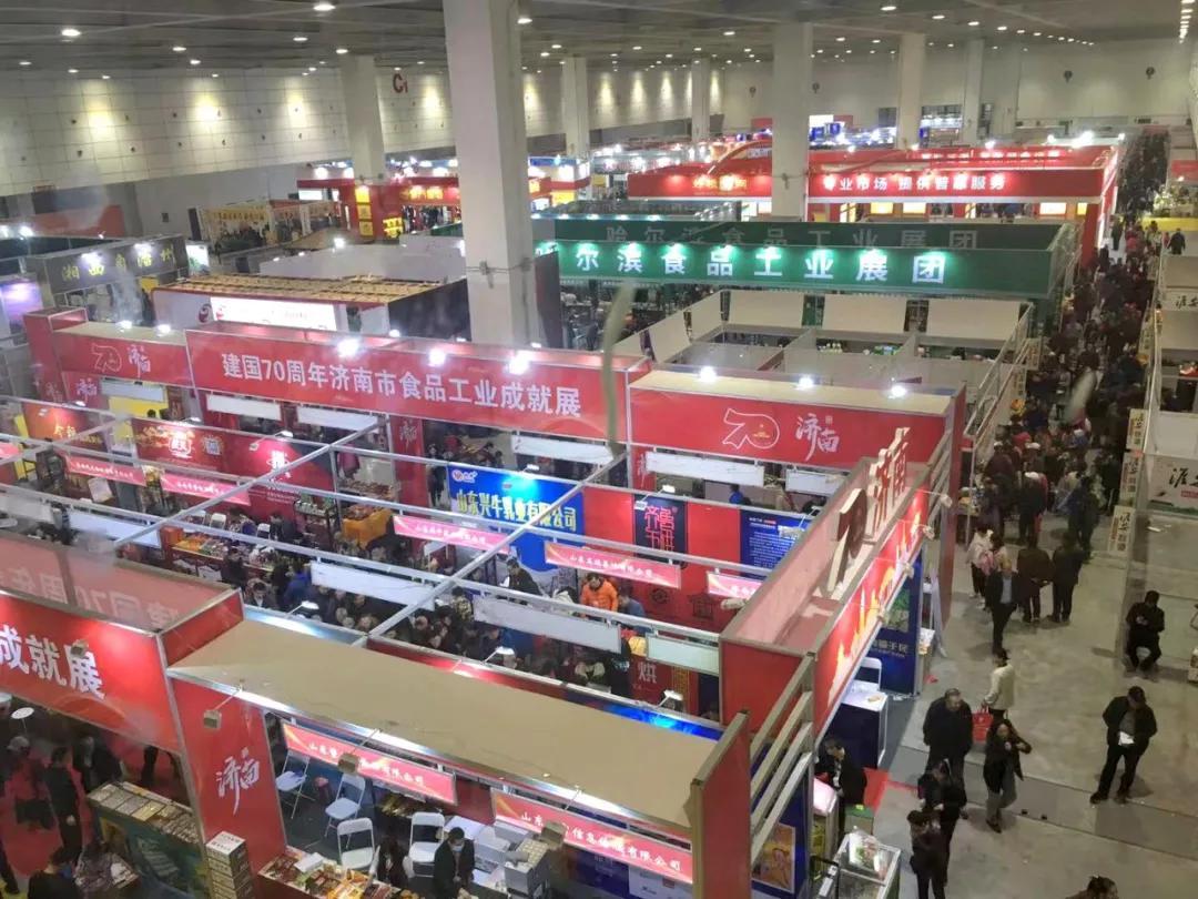 2021山东糖酒会-2021年第15届中国(山东)国际糖酒食品交易会(www.828i.com)