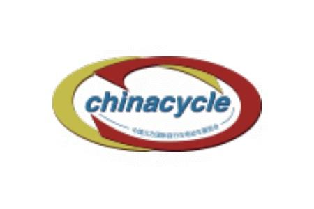 2021天津国际自行车电动车展览会