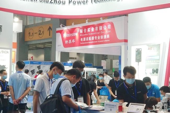 2021广州电源展-电源企业参展(www.828i.com)