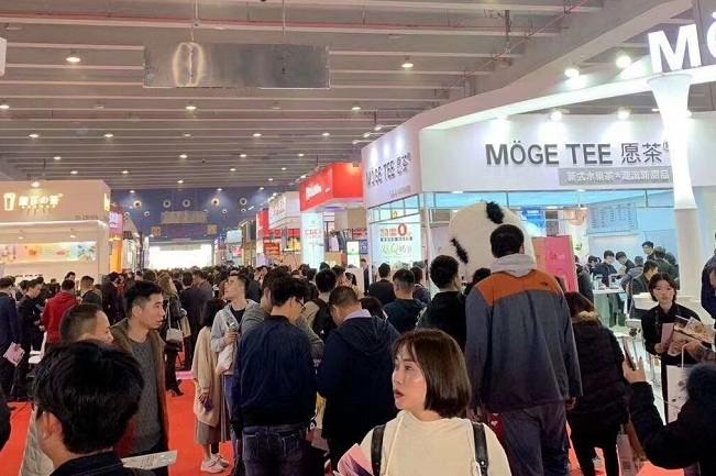 GFE2021第42届广州特许连锁加盟展-连锁加盟展(www.828i.com)