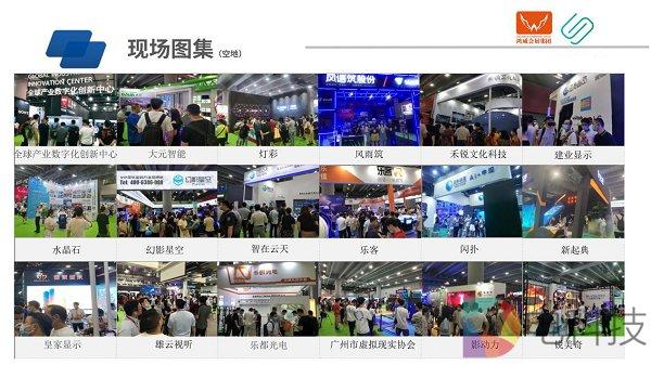2021亚洲VR展览会-广州VR展(www.828i.com)