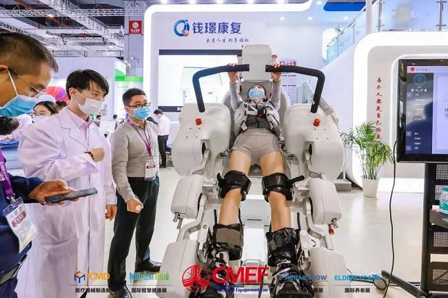 2021中国国际养老福祉及护理用品展览会秋季(www.828i.com)