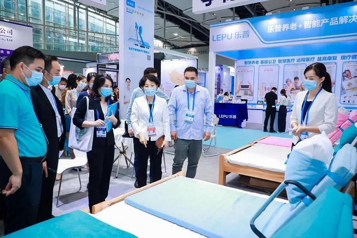 2021广州国际养老健康产业展览会EldExpo(www.828i.com)