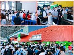 2021广州国际光伏展览会-光伏展