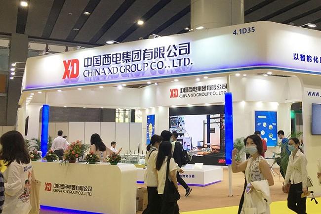 2021广州国际轨道交通展览会(广州交通展)(www.828i.com)
