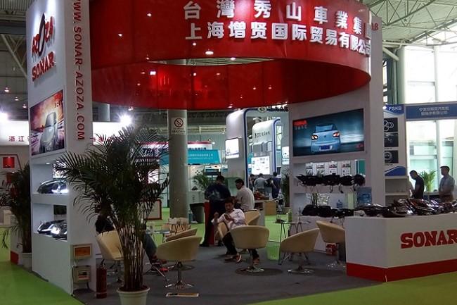 2021成都汽车零配件及售后服务展览会CAPAS(www.828i.com)