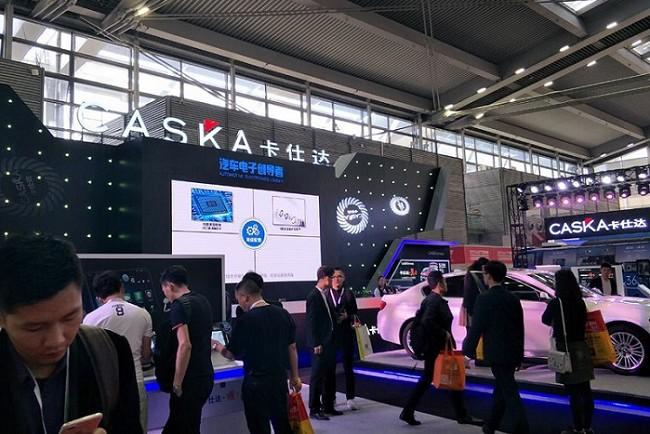 2021深圳汽车改装车服务业展览会春季(www.828i.com)