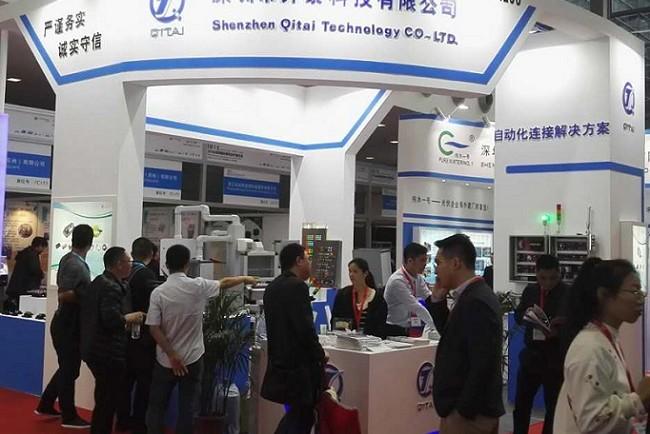 2021深圳国际电动出行展览会(www.828i.com)