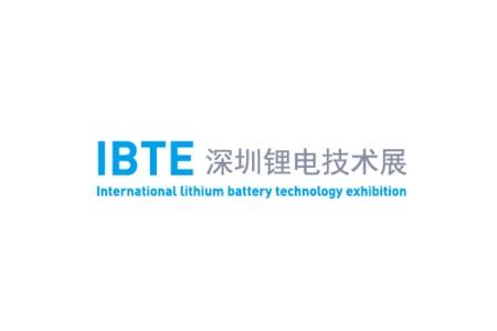 2021深圳电池技术展览会IBTE