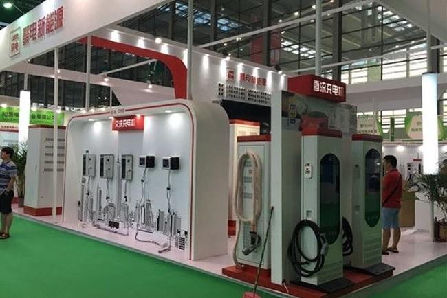 2021深圳国际充电桩展览会CPTE(www.828i.com)