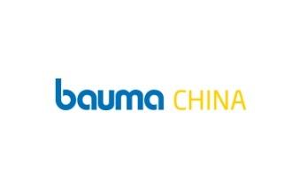 2022上海国际工程机械展览会-上海宝马展