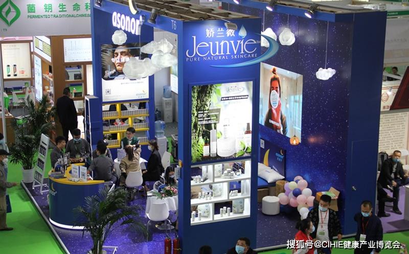 2021北京第28届健康产业博览会(www.828i.com)