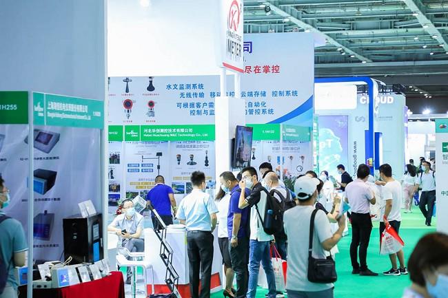 2021上海国际智慧环保及环境监测展览会(www.828i.com)