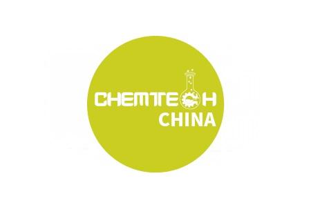 2021上海国际化工机械展览会