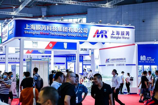 2022上海国际环保产业展览会WieTec(上海环保展)(www.828i.com)