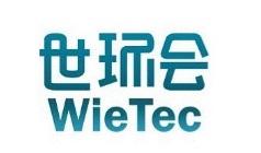 上海国际环保展览会WieT
