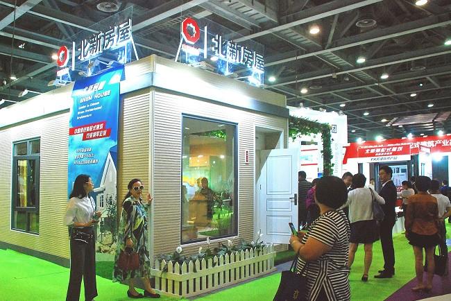 2021佛山绿色建材与装配式建筑展览会(www.828i.com)