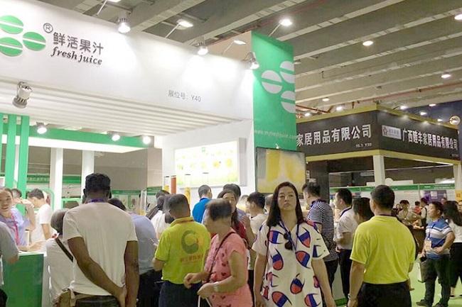 2021广州国际果汁饮料展览会(www.828i.com)