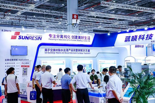2021第十四届上海国际水处理展(环保水处理/膜与水处理)(www.828i.com)
