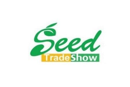 2021中国国际饲料及饲料加工技术展览会FEED