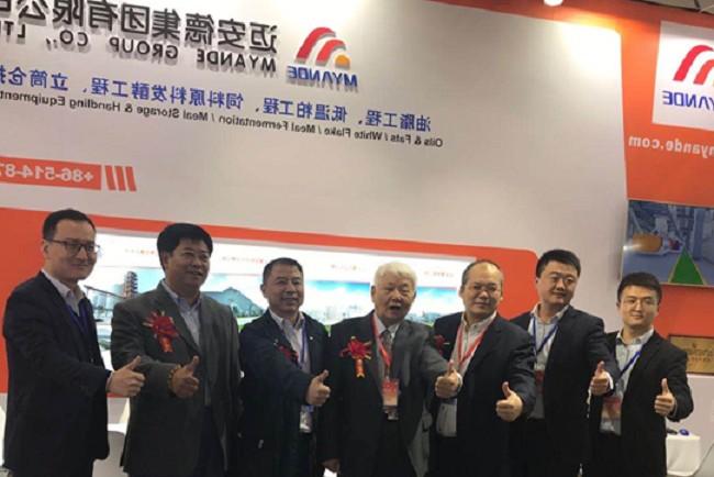 2021中国国际饲料及饲料加工技术展览会FEED(www.828i.com)
