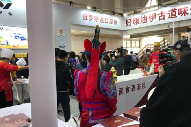 2021北京粮油精品及粮油加工设备展览会IGPE(www.828i.com)
